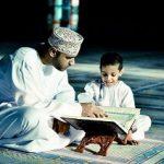 Menghujamkan Tauhid ke dalam Jiwa Anak